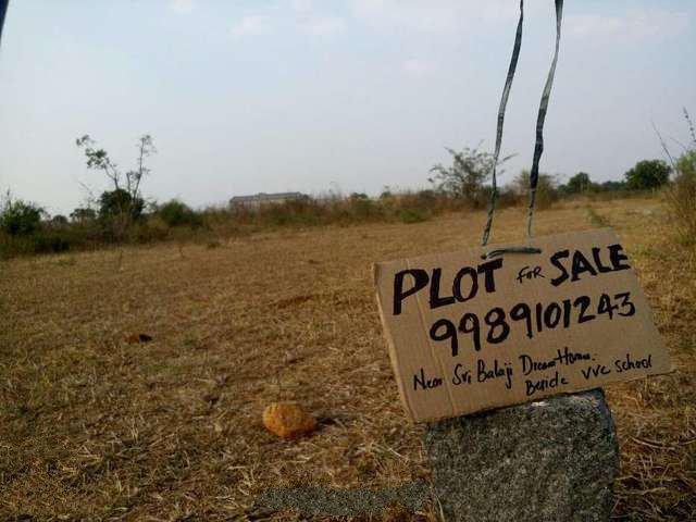 08-07-2016-01, plot for sale in khammam