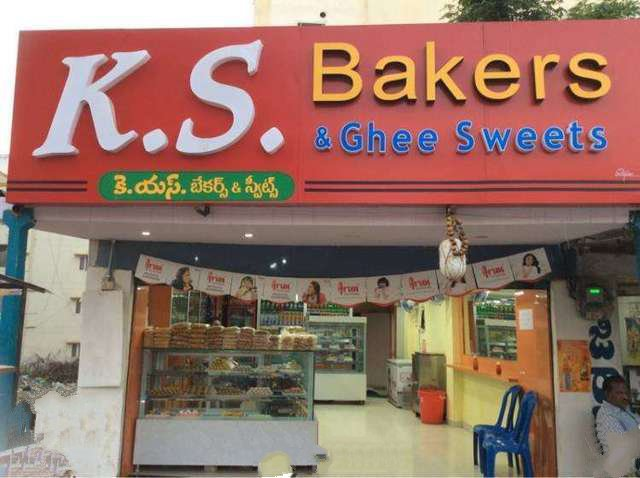07-07-16-07, commercial space for sale in khammam