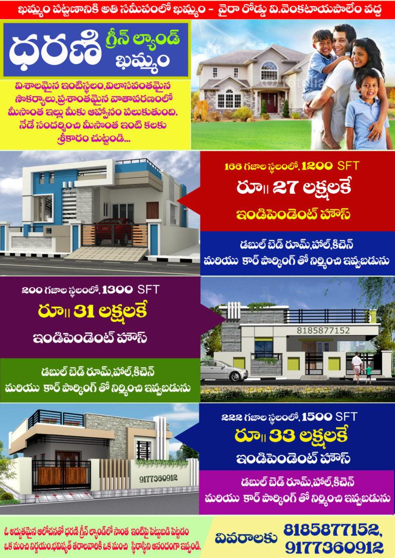 07-07-16-02 dharani green land homesss